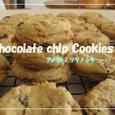 Chocolatechip_cookie