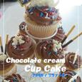 Chocolate cream Cup Cake