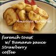 フレンチトーストw/バナナソース