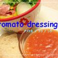 Tomato dressing